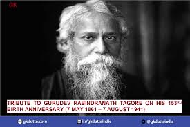 essay on rabindranath tagore in bengali coursework academic   essay on rabindranath tagore in bengali rabindranath tagore page 2 rabindranath tagore essay tagore primarily worked