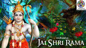 Lord Rama HD Wallpaper Free Download ...