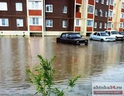 В Волжском контрольное управление мэрии зафиксировало участок  В Волжском контрольное управление мэрии зафиксировало 21 участок скопления дождевых вод