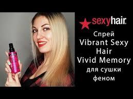 <b>Cпрей Sexy Hair</b> для сушки феном, 50 мл - купить косметику с ...