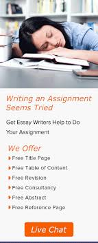 essay lesson writing university of nottingham