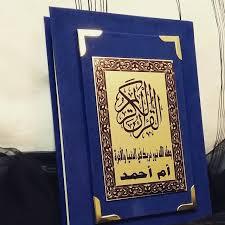 عبد الله الهزيم