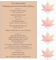 Thanksgiving In Savannah At The Collins Quarter Savannah