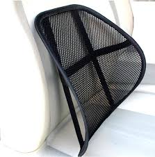 hot comfortable mesh chair relief lumbar back pain support car cushion office seat chair black