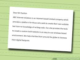 Website Proposal Letter How To Write A Proposal Letter With Pictures Wikihow