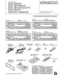 kenwood model kdc wiring diagram wiring diagram 2018 wiring diagram for kenwood ddx371 kenwood kdc wiring diagram mp225 mp4026 mp4026g w4527 w4527g kenwood kdc 200u wiring diagram kenwood kdc 132 wiring diagram