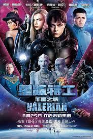 Valerian   Planet movie, New movie posters, Valerian
