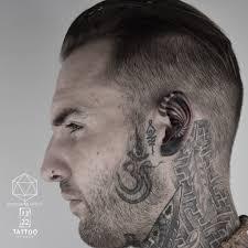 Dotwork Ear Tattoo Mr J Best Sourgrapestattoo 1322 Tatt Flickr