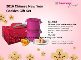 Small Picture Buy Tupperware in Singapore Chinese New Year Cookies