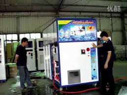 Ice Vending Machine Cost Beauteous Automatic 48kg Ice Cube Vending Machine YouTube