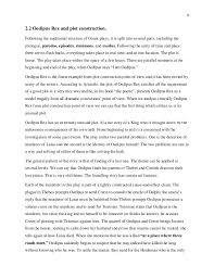 what should i write my college about tom brennan essay tom brennan essay