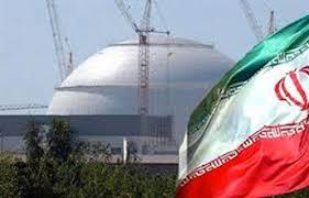 أطراف الاتفاق النووي الإيراني يعقدون محادثات افتراضية اليوم - بوابة الأهرام