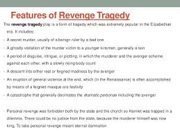 a guide and sample responses to ways of exploring hamlet 7 features of revenge