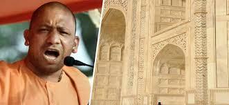யோகி, தாஜ்மஹால் இந்திய கலாச்சாரம் கிடையாது என்று சொன்னது கொலைபாதக செயல் கிடையாது