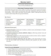 Management Skills List For Resume Make Management Skills List For Resume Brilliant Ideas Of