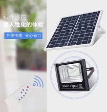 outdoor solar flood light build in battery solar garden lamp 40w 60w 100w