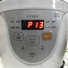 Nồi áp suất điện đa năng SIROCA - Hàng nội nội địa Nhật - điện 100V giảm  chỉ còn 1,500,000 đ