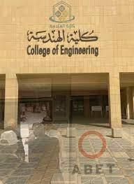 """هندسة الإمام"""".. بين النشــأة والاعتماد"""