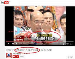 拔掉黃國昌的國會保護傘:法院做不到的,由人民來做!