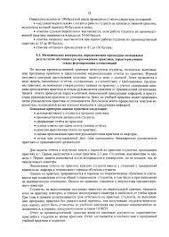 Министерство образования и науки Российской Федерации pdf 12 Оценка результатов по 100 балльной шкале проводится с учётом следующих положений неудовлетворительной