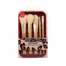 bys keepsake 5pcs brush kit leopard
