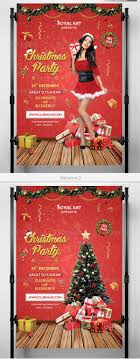 best christmas party flyer templates  merry christmas party flyer