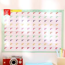 Calendar Countdown Days 100 Days Countdown Calendar Schedule Study Plan Struggle 100 Days