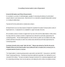 retainer consulting agreement retainer agreement template uk poporon co