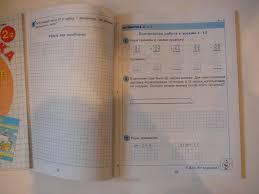 Самостоятельные и контрольные работы по математике для начальной  все