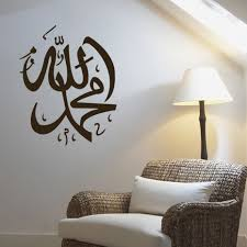DCTOP Islamic Arabic Calligraphy Vinyl Waterproof Wall Sticker Art Wall  Paper Decals Poster Vintage Home Decoration Accessories-in Wall Stickers  from Home ...