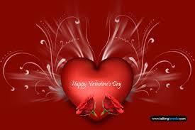 happy valentines day wallpaper 2013.  2013 HappyValentinesDayWallpaper14feb2013 For Happy Valentines Day Wallpaper 2013 E
