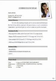 Cv Format Pdf For Fresher Filename My College Scout