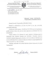 Министерство образования ответило на запрос об отзыве диплома  Мунтяну высказал намерение предпринять другие шаги необходимые для отзыва диплома Габурича