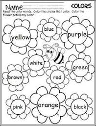 271ae244c42b8be6c2ee63ebb4d12df2 teaching colors preschool colors all about me worksheet this would be cute for a time cap or 1st on get outta your mind and into your life worksheets