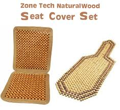 seat cushion combo 2 tone natural wood beaded seat cushion natural wood full seat cushion