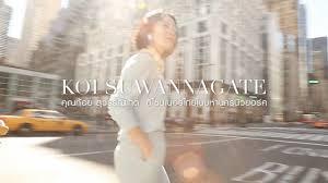 KOI SUWANNAGATE x Comfort Caring Wash on Vimeo