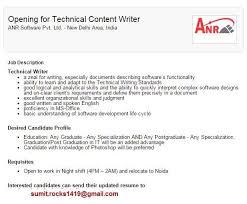 Sumit Verma - Technical Writer - Altametrics   Linkedin