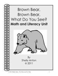 Brown Bear Brown Bear What Do You See Words Free Doodle Bugs Teaching First Grade Rocks Brown Bear Brown