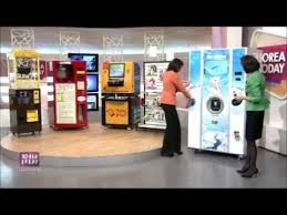 Ice Cream Vending Machine Rental Magnificent 아이스트로 Icecream Vending Machine 서울푸드 서울국제식품