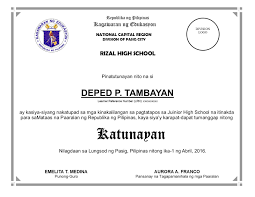 Sample Of Tagalog Certificate Sample Tagalog Interest Resume