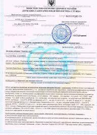 Сертификация Тонгкат Сертификация