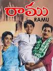Sharada Ramu Movie