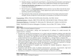 Electrical Resume Sample Software Engineer Resume Examples Entry