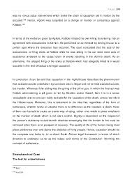 compilation of final essay 21