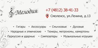 <b>Микрофон RITMIX RDM-115</b> — Магазин «Мелодия»