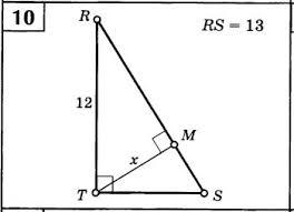 класс домашнее задание от Домашняя контрольная  8 класс домашнее задание от 25 12 2017 Домашняя контрольная работа теорема Пифагора Учиться здорово