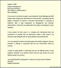 Cover Letter Admission