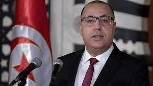 تونس: إصابة رئيس الوزراء هشام المشيشي بفيروس كورونا وتشديد إجراءات مكافحة  الوباء