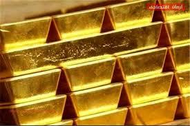 مالیات بر ارزشافزوده از واردات شمش طلا برداشته شد | پایگاه خبری آرمان  اقتصادی