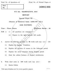 History Essay Help Bibliography For 2nd Grade